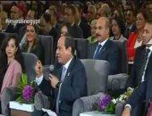 """فيديو ..السيسي يمنح الفرصة لأحد المتحدثين لإكمال شرحه: """"إحنا جايين عشان نسمعكم"""""""