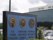 """وكالة الأمن القومى الأمريكية لم تصلح ثغرات ساعدت فى تسريبات """"سنودن"""""""