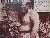 """""""فقد قميصه بعد أن فقد تاجه"""".. قصة صورة الملك فاروق على غلاف صحيفة فرنسية"""