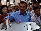 البرلمان الكمبودى يرفع حظر ممارسة النشاط السياسي عن معارضين