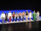 صور..  فرقة الرقص الحديث تحتفل بذكرى ثورة يوليو فى بلجراد بعرض الفيل الأزرق