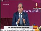 الرئيس يتحدث عن تحديات الدولة المصرية: قلت لكم قبل الترشح معايا العسل والسكر