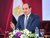 """فيديو لـ""""إعلام المصريين"""" يشيد بإنجازات الرئيس فى بناء وتعمير مصر بالمشروعات العملاقة"""