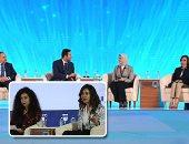 """""""الوطنى للشباب"""": اختيار العاصمة الإدارية للمؤتمر يؤكد قدرة الدولة على الإنجاز"""