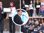 الرئيس السيسي يكرم الشباب المتميز ويعلن 2019 عاما للتعليم