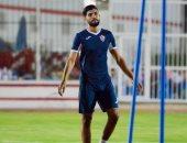 حصاد الرياضة المصرية اليوم الاحد 29 / 7 / 2018