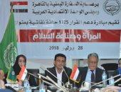 السفير اليمنى: نرحب بالمبادرات الداعمة لإشراك المرأة فى رسم مستقبل البلاد