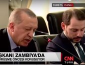 شاهد.. وزير الخزانة صهر أردوغان فى وصلة نعاس خلال كلمة الرئيس التركى