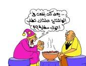 الإخوان يلجأون للأعمال السفلية بعد فشل الهاشتاج.. كاريكاتير اليوم السابع