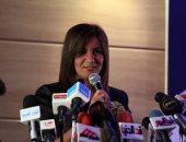 """وزيرة الهجرة تجتمع بممثلي الوزارات لتنفيذ مشروع """"بيانات المصريين بالخارج"""""""
