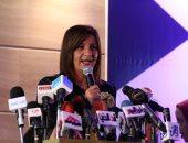 وزيرة الهجرة تعقد مؤتمرا صحفيا اليوم لعرض إنجازات 3 سنوات وخطتها المستقبلية