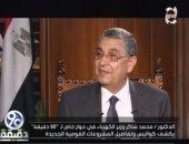 فيديو.. وزير الكهرباء: أبلغت وزير النقل بقدرتنا على تشغيل القطارات الكهربائية