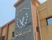 مدير أمن كفر الشيخ الجديد : أولوياتى حسن معاملة المواطن وتكثيف النواحى الأمنية