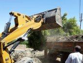رفع 150 طن قمامة ومخلفات صلبة من نجع أبو ستيت بمركز البلينيا بسوهاج