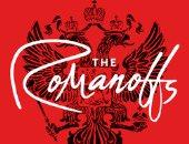فيديو.. التريلر الثانى لمسلسل الدراما الجديد The Romanoffs
