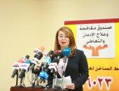 غادة والى: 10 آلاف دولار من مؤسسة مينتور العربية للفائزين بمسابقة أفلام الوقاية من المخدرات (تحديث)