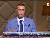 """الليلة.. مستشار الجامعة العربية ضيف """"الحياة فى مصر"""" مع كمال ماضى"""