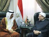 مفتى الجمهورية يستقبل وزير التعليم البحرينى لبحث تعزيز التعاون
