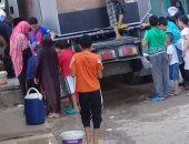 شكوى من انقطاع المياه المتكرر بمنطقة العوايد بالإسكندرية