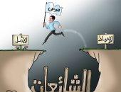 كاريكاتير اليوم السابع: بالوعى تواجه الشائعات