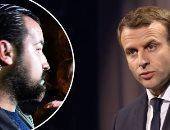 مساعد ماكرون لمجلس الشيوخ الفرنسى: لم أكن حارس الرئيس وسلاحى لحمايتى الشخصية