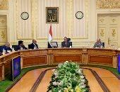 رئيس الوزراء يلتقى وزير الدولة السودانى بحضور المستشار عمر مروان - صور