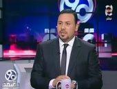 فيديو.. محمد الباز يكشف كواليس قضية بيع أعضاء بشرية جديدة