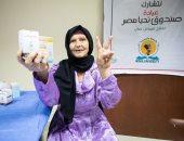"""صندوق """"تحيا مصر"""": تشغيل عيادة فيروس C بمركز الكبد بمستشفى المنيا الجامعى"""