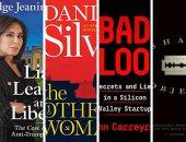 شاهد.. 10 كتب الأعلى مبيعًا فى نيويورك تايمز.. ورئيس مفقود يتراجع