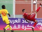 فيديو.. المريخ السودانى يهزم الجيش السورى بثلاثية فى البطولة العربية