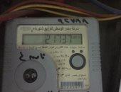 أهالى شارع بورسعيد ببنى سويف يشكون من قراءة عدادات الكهرباء