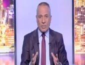 فيديو.. غرامة نصف مليون جنيه والسجن أو الإعدام.. أحمد موسى يحذر من نشر فيديوهات الإخوان ومحمد على