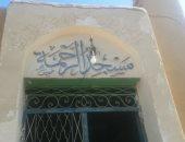 صور.. شكوى من تهالك مسجد بقرية قصر لملوم بالمنيا وتوقف الصلاة من 8 سنوات