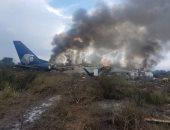 تحطم طائرة هليكوبتر فى النرويج ومقتل ما لا يقل عن أربعة أشخاص