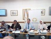 اتحاد الصناعات ينهى مناقشة مشروع قانون الجمارك تمهيدا لرفع مذكرة للحكومة