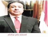 لجنة صياغة العقوبات البديلة لحبس الغارمين تنتهى من اجتماعها بـ6 مقترحات