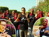 """""""اتعلموا إشارة"""".. مبادرة شبابية لإلقاء الضوء على مجتمع الصم وضعاف السمع.. صاحب الفكرة يكشف: نستخدم الأغانى لتوصيل فكرتنا.. ولأول مرة فى مصر نقدم فيديو لأغنية """"كلنا نشبه لبعض"""" بمشاركة 21 شخصا.. فيديو وصور"""