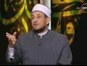 داعية إسلامى يوجه رسالة للمتهربين من نفقة الزوجة والأولاد