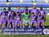 العين الإماراتى: كنا نتمنى مواجهة الأهلى فى كأس العالم للأندية