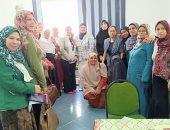 """""""صحة"""" المنوفية تنظم المعرض السنوى لمنتجات نوادى المرأة بالمديرية"""