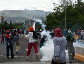 صور.. استمرار الاحتجاجات وأعمال العنف فى هندوراس لارتفاع الأسعار
