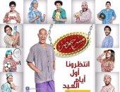 """انطلاق عروض الموسم الجديد من """"مسرح مصر"""" أول أيام عيد الأضحى"""