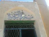 فى استجابة لشكوى مواطن لليوم السابع.. الأوقاف توفد لجنة لتطوير مسجد بالمنيا