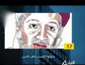 """فيديو.. """"النيل للأخبار"""" تفضح """"برومو"""" قناة الجزيرة القطرية"""