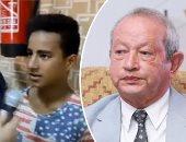 أطفال التهريب ببورسعيد فى عهدة نجيب ساويرس.. اعرف الحكاية