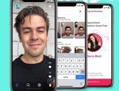 Cameo تطبيق جديد يسمح لك بالدفع للمشاهير للحصول على فيديوهات خاصة