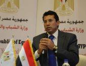 وزير الرياضة يعقد مؤتمرا صحفيا الأربعاء المقبل