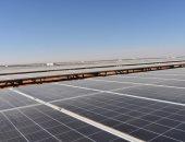 تعرف على أول محطة شمسية لتوليد الكهرباء بالعالم فى المعادى