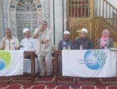 """""""صرف صحى القاهرة"""" تنظم ندوات لـ400 إمام للتوعية بأهمية ترشيد استهلاك المياه"""