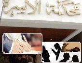 """مأساة جدة أمام المحكمة: """"بنتى ماتت حزينة على فراق عيالها بسبب جبروت طليقها"""""""